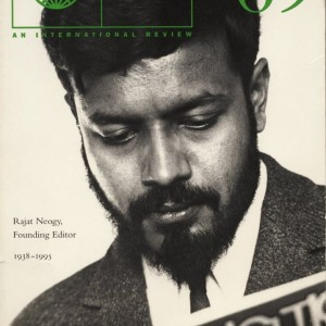 Neogy on the cover of Transition no. 69